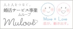 http://www.mulove.jp